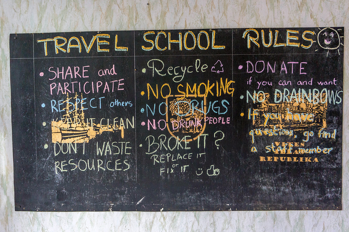 travel school details 1